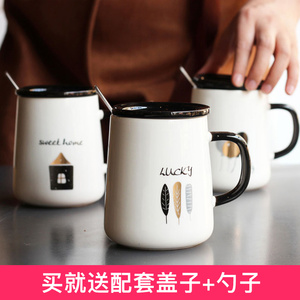 咖啡陶瓷喝水杯子创意潮流勺马克杯