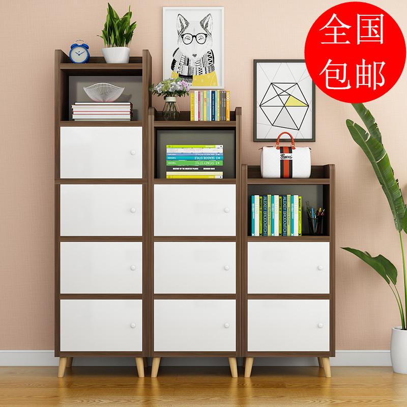 储物柜多功能经济型带门置物柜简约现代格子收纳书柜自由组合书架
