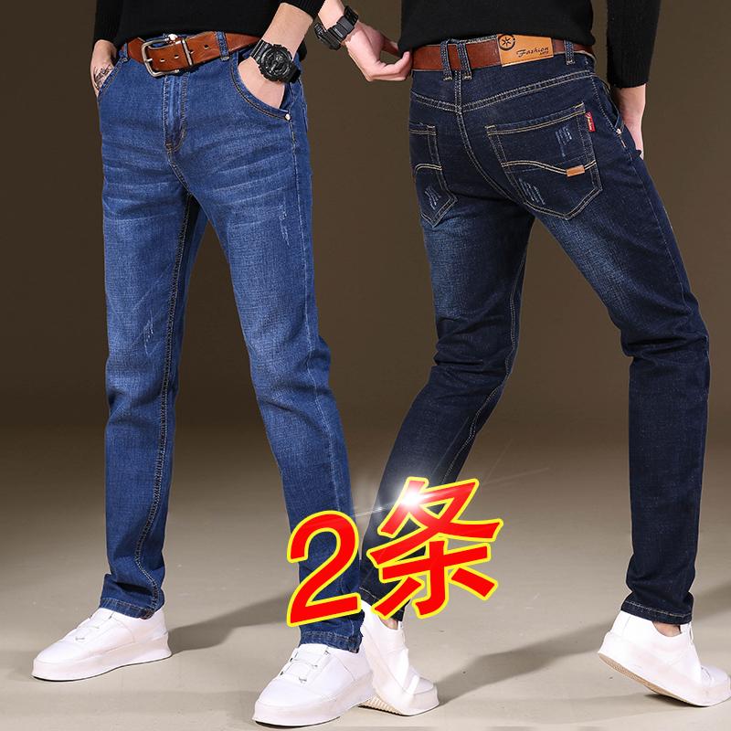 男商务裤夏季