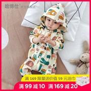 哈博仕宝宝连体衣外套春款外出服卡通爬服婴幼儿纯棉外套带帽韩版