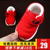 学步鞋女宝宝0一13岁2婴儿鞋幼儿秋冬季软底加绒加厚男宝宝棉鞋