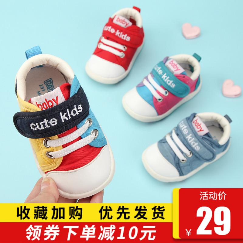 宝宝学步鞋男春秋季0一2宝宝鞋子