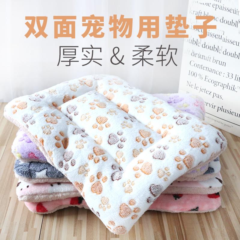狗狗垫子冬季猫咪厚毯子秋冬款狗窝卡通猫窝睡觉用棉被子保暖睡垫图片