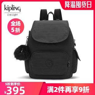 Kipling凯普林双肩包 女背包女包K15635官网猴子包旅行包中号书包