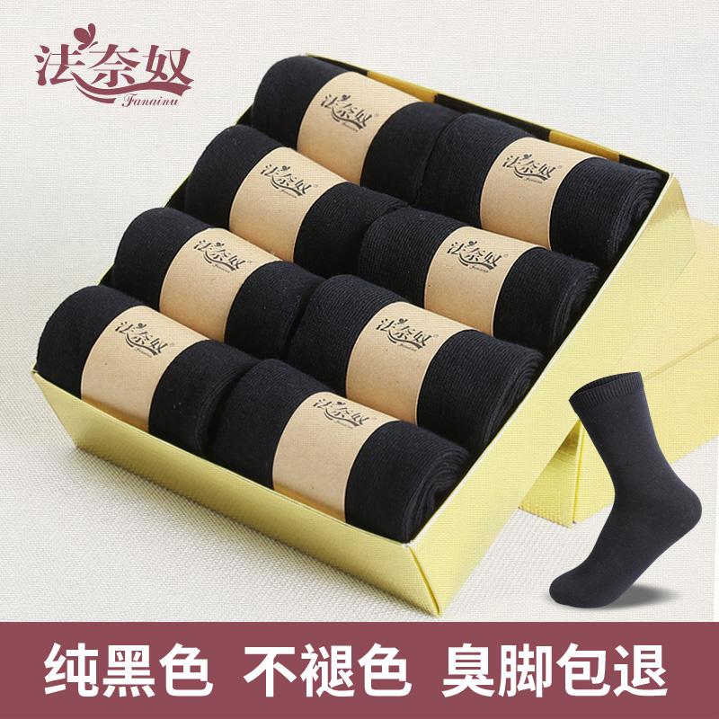女士袜子 黑色棉袜秋冬四季中筒ins潮袜防臭船袜短筒白色厚运动袜