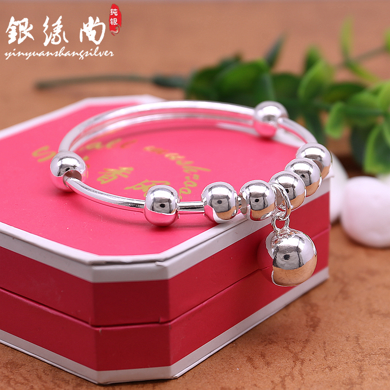 Silver Bracelet smooth 99 pure silver womens transfer pearl womens Japanese and Korean Zuyin simple bell bracelet as a gift for girlfriend