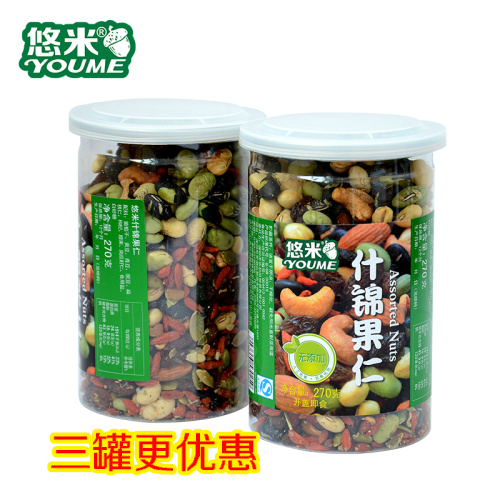 Yumi assorted nuts 270g canned daily mixed nuts comprehensive nuts leisure crisp tea snacks