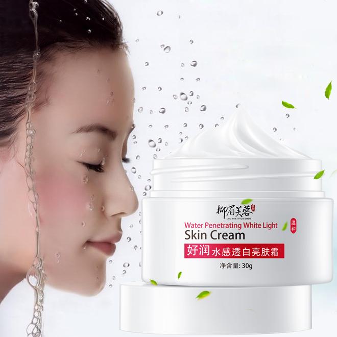 柳眉芙蓉好润水感透白亮肤霜 补水高保湿美白淡斑祛斑面霜乳液30g