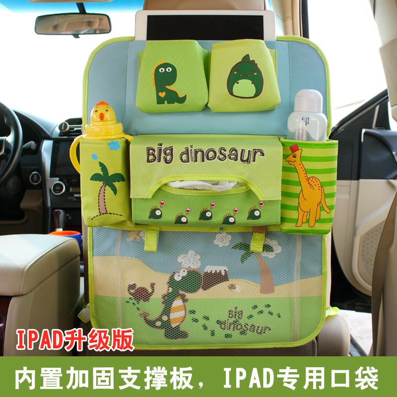 日本卡通汽车座椅挂袋椅背袋收纳袋