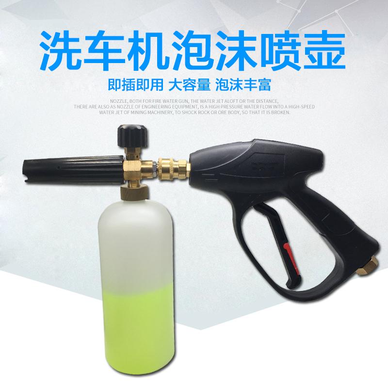 高压洗车水枪头
