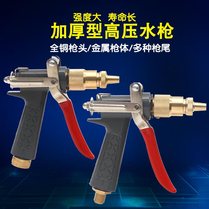 Водяные пистолеты Артикул 590491266899