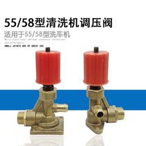55型58型高压清洗机配件回水弹簧洗车机泵头调压阀门出水零配件
