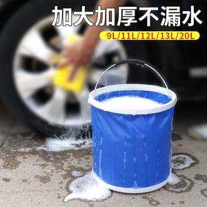 汽车用牛津布折叠水桶大号车载便携式洗车桶户外钓鱼桶伸缩折叠桶