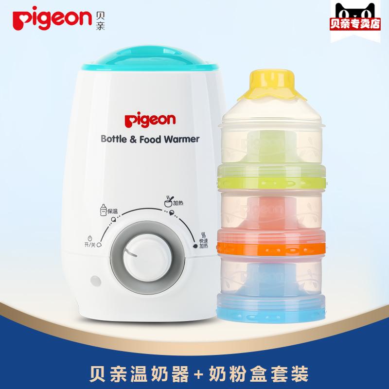 Pigeon/贝亲温奶器及食物加热器RA09 +贝亲大容量三层奶粉盒CA07