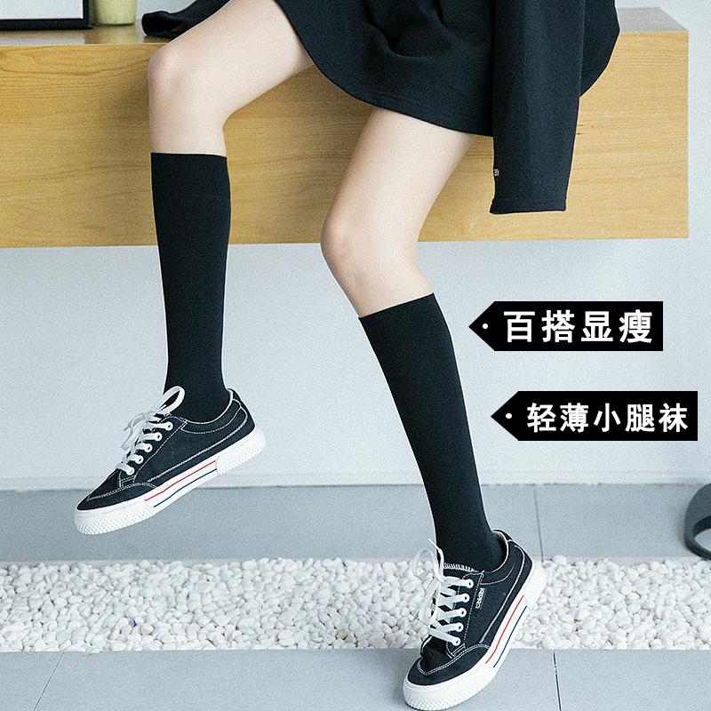 满20元可用3元优惠券小腿袜日系夏季子女长筒ins过膝袜