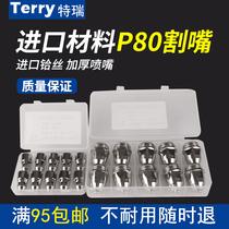 大功率正品380V小型便携手提式工业级60K沪工等离子切割机钢材