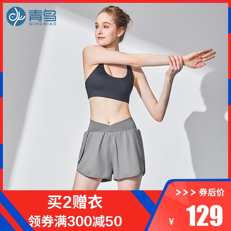 青鸟瑜伽短裤女防走光夏季跑步速干瑜伽服健身房专业运动紧身短裤(用20元券)