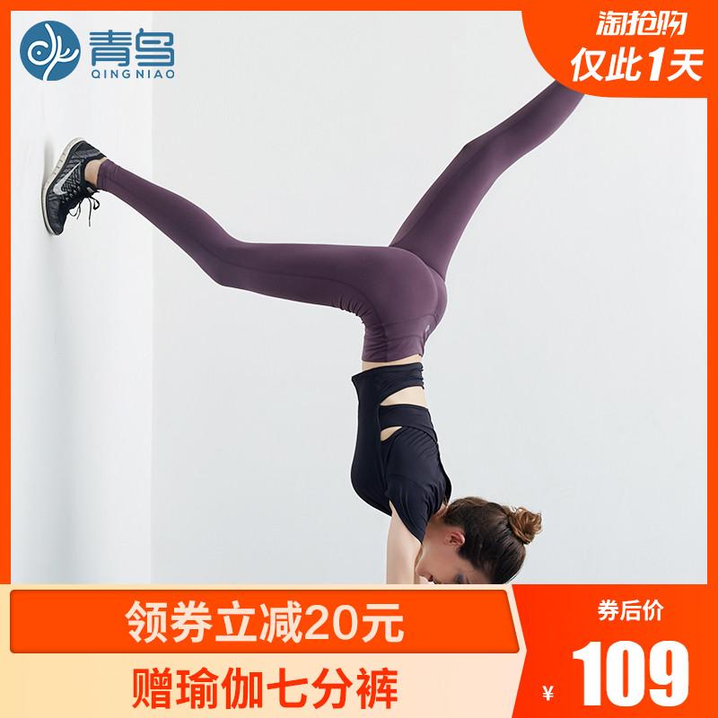 青鸟女高腰提臀专业运动健身瑜伽服12月03日最新优惠