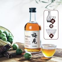 l甜酒桃酒女士果酒日本梅酒梅乃宿桃子酒日本原装进口720m