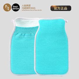 老汤厂家搓澡巾强力搓泥快速下灰加厚双面搓背手套洗澡巾搓澡神器