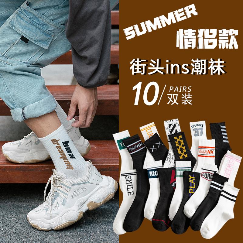 长袜子男士夏天薄款潮流时尚个姓街头运动男袜中筒袜情侣袜女ins