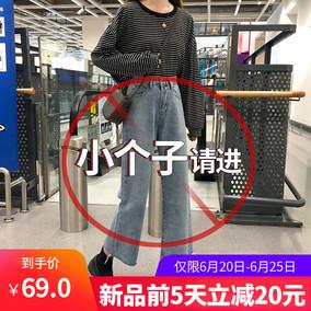 150cm直筒宽松高腰搭配薄款牛仔裤