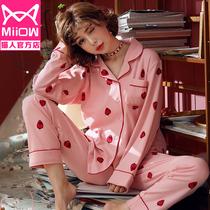 猫人韩版甜美睡衣女春秋纯棉长袖薄款宽松秋冬家居服套装可外穿