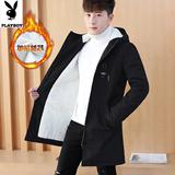 花花公子加绒风衣男士韩版潮流中长款加厚外套学生帅气秋冬季夹克