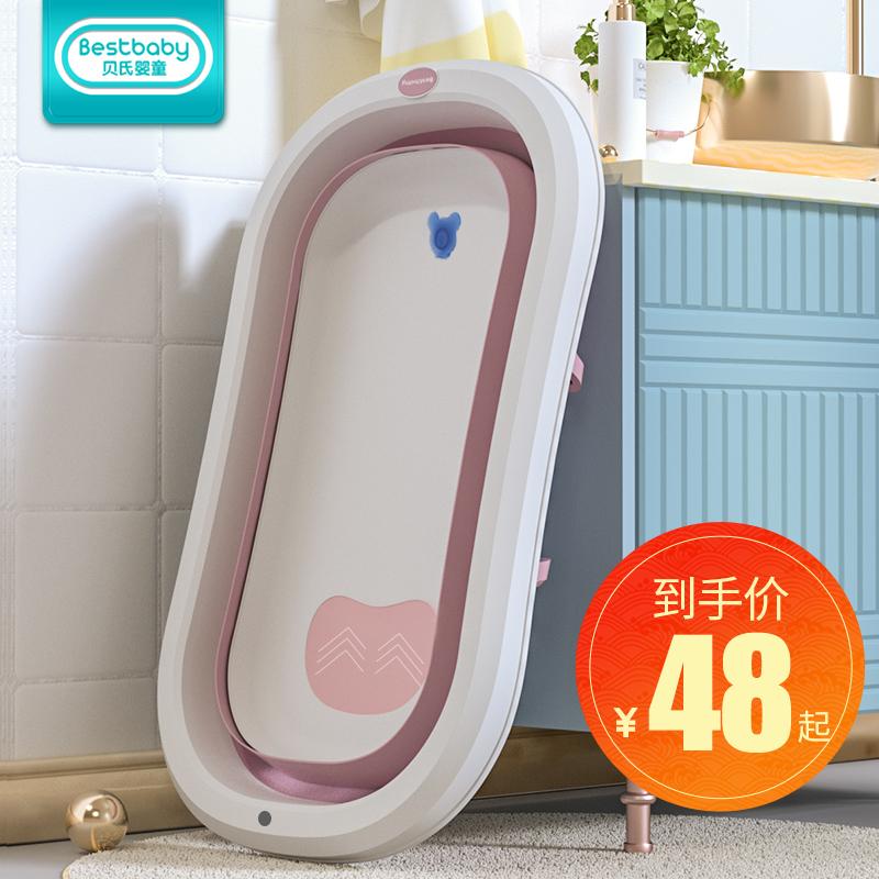 折叠宝宝家用大号可坐新生洗澡盆