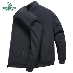 卡丹路夹克男春秋2021新款中青年男士棒球领茄克修身休闲韩版外套