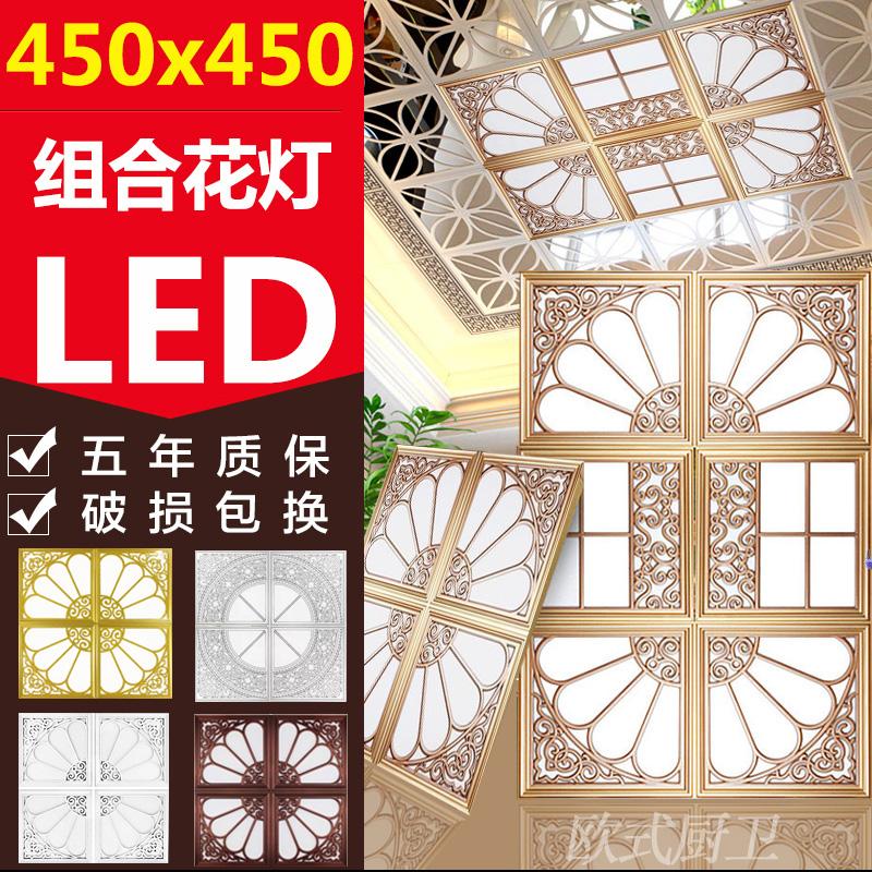 照明模块45x45客厅厨房铝扣板嵌入式平板灯450x450灯组合拼花led集成吊顶