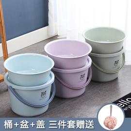 家用加厚塑料提手水桶带盖圆桶盆套装学生宿舍洗衣桶洗车桶清洁桶