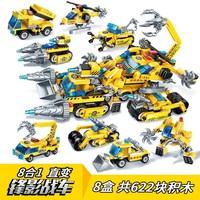 组合车汽车10乐高积木军事拼图拼装玩具9男孩子6周岁益智生日礼物