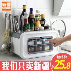新疆包邮哥百货厨房置物架刀架调味瓶调料架子多功能筷子收纳盒