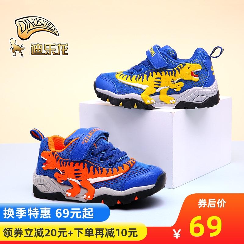 男童恐龙儿童鞋子2021春秋款运动鞋