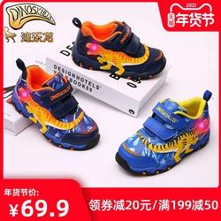 迪乐龙恐龙童鞋儿童加绒鞋子男童棉鞋2020新款冬季加厚皮面运动鞋
