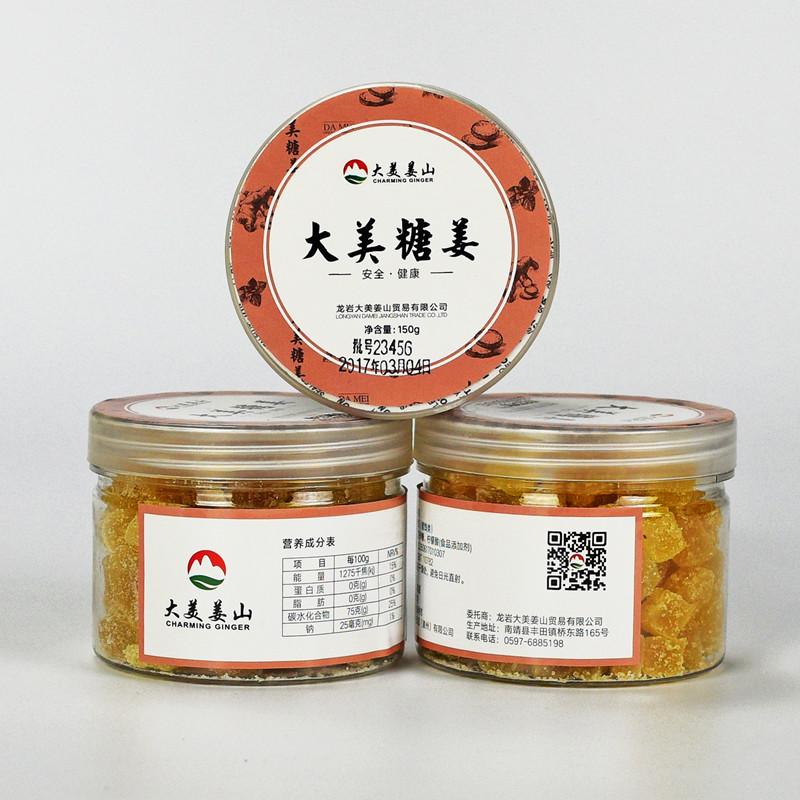 姜糖姜汁糖�糖老姜糖客家特�a糖姜片180g�寒暖胃手工休�e零食