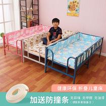折叠床儿童小床带护栏加宽拼接床小孩床男孩单人床女孩公主床家用