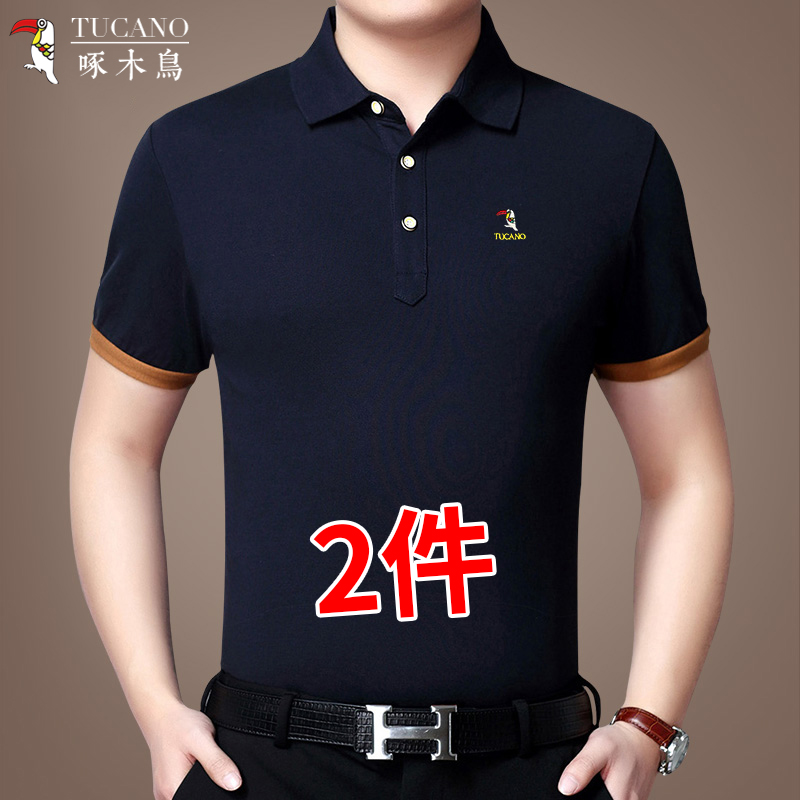 Woodpecker cotton short-sleeved T-shirt for middle-aged men in summer mercerized cotton Lapel for father in iced silk polo shirt