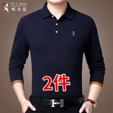 Woodpecker cotton father's long sleeve t-shirt men's spring autumn loose middle age solid color polo shirt autumn fashion