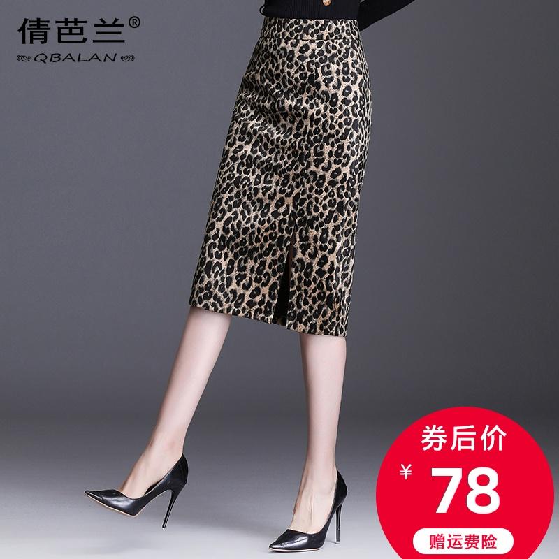豹纹包臀半身裙女中长款2020秋冬显瘦一步裙斑马纹开叉裙工装裙子