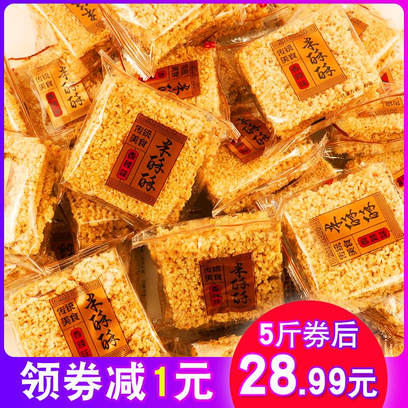 手工米锅巴零食整箱5斤安徽特产散装麻辣味休闲小吃包邮低价批发