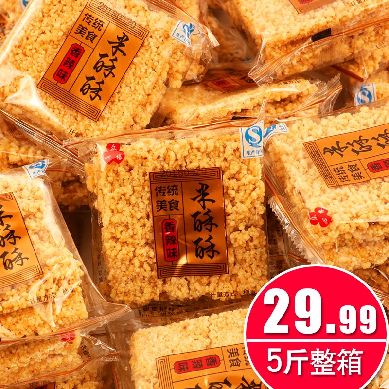 小米锅巴办公室零食小吃安徽特产米酥酥5斤整箱批发休闲食品包邮