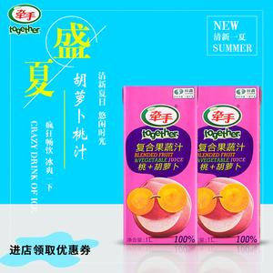 牵手100%胡萝卜汁橙汁芒果汁桃汁1L整箱饮料新鲜浓缩果蔬汁纯果汁