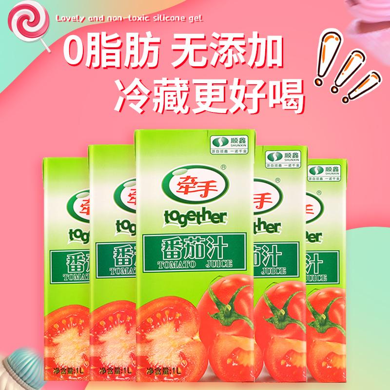 牵手 番茄汁 无糖果蔬汁 1L盒装 浓缩蔬菜汁饮料新鲜健康果汁