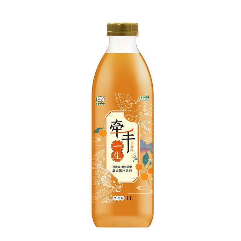 牵手百香果橙汁复合果汁饮料1000ml装
