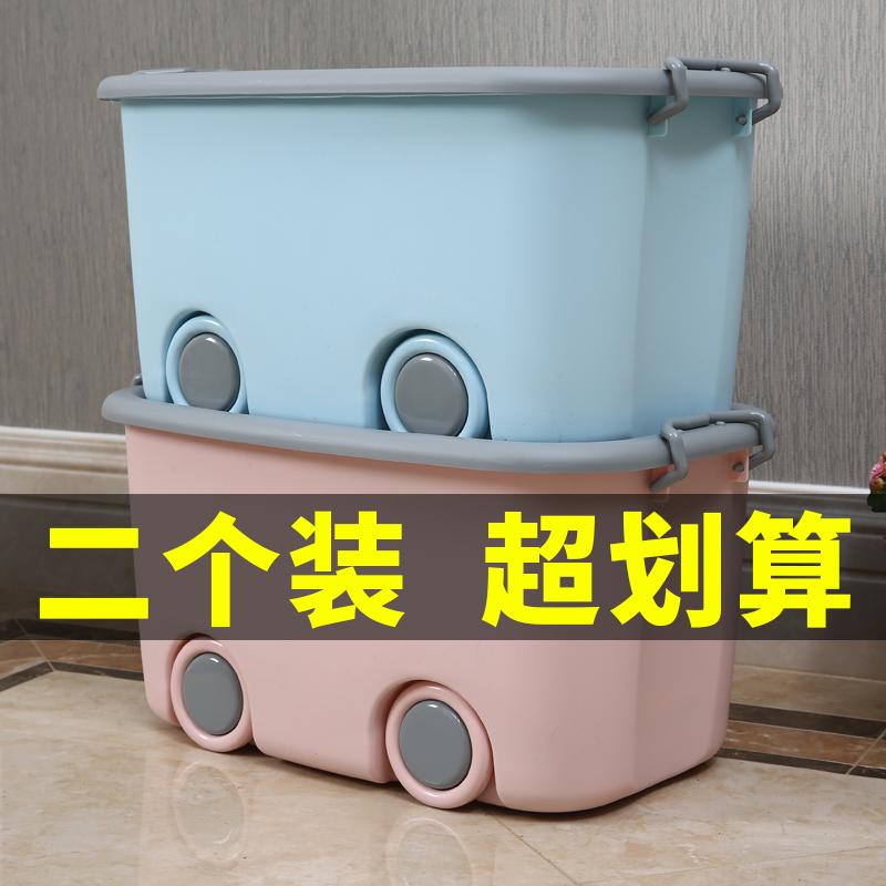 特大号儿童收纳箱塑料宝宝玩具衣服整理箱储物箱子婴儿收纳盒神器