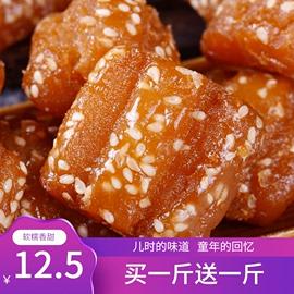 蜜三刀山东特产麻花糕点正宗老式传统零食纯手工油果散装点心