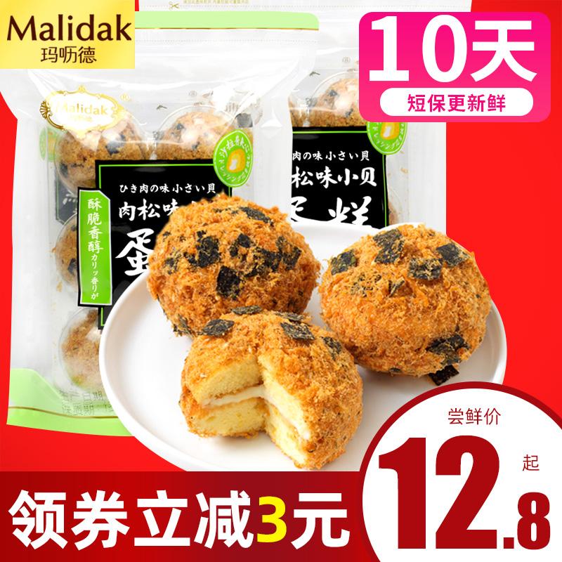 玛呖德海苔味面包小贝240g*2箱蛋糕