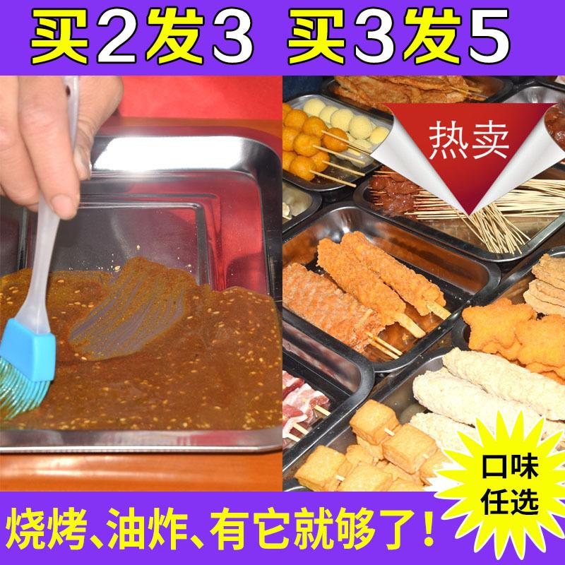 油炸烧烤调料套装麻辣串手抓饼刷酱料秘制烧烤酱炸串调味粉撒料